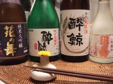 ¡Al rico sake!